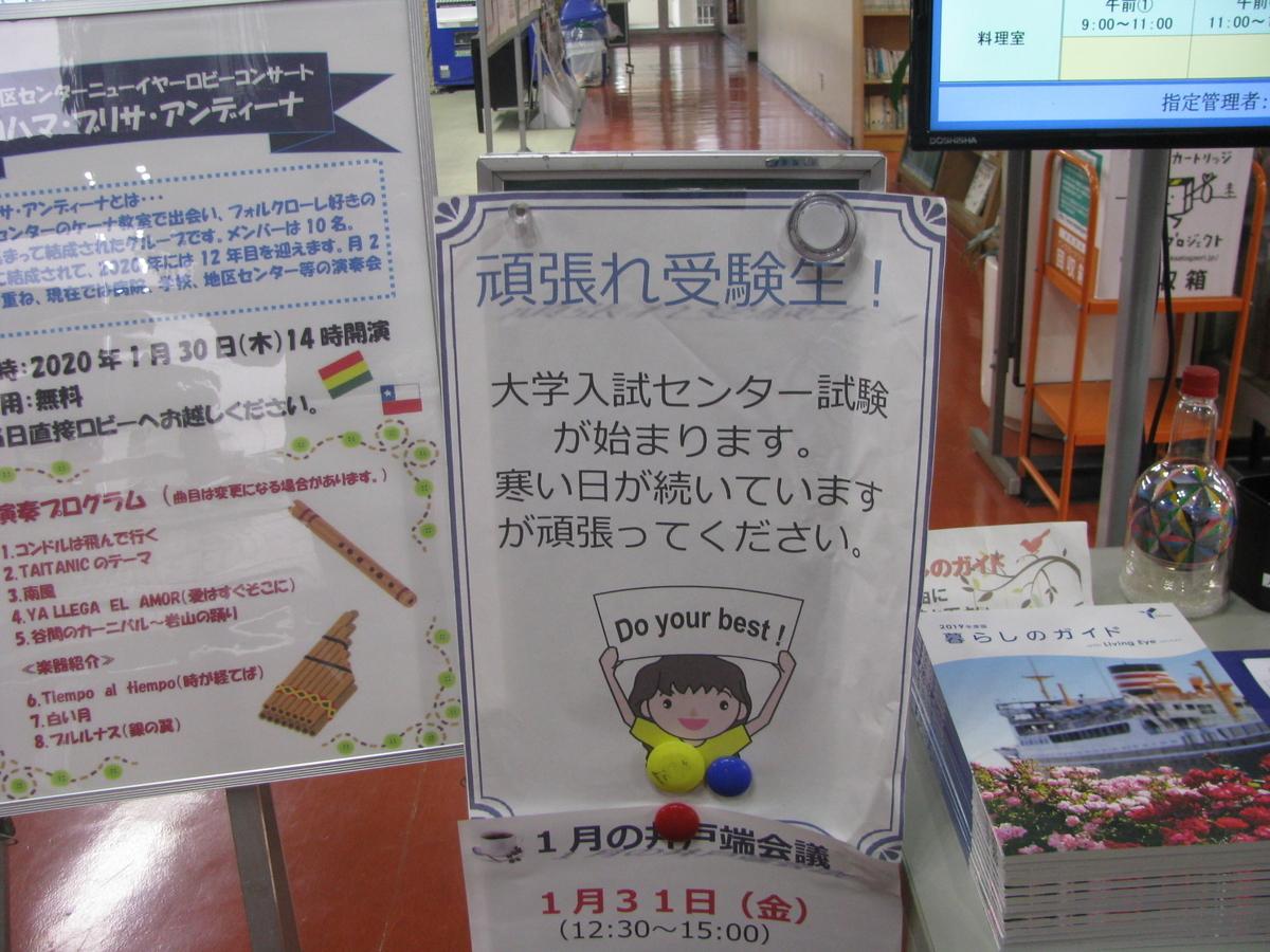 f:id:taishochikusen:20200118105323j:plain