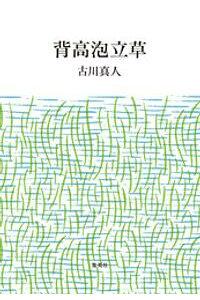 f:id:taishochikusen:20200620145139j:plain