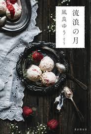 f:id:taishochikusen:20200620145726p:plain