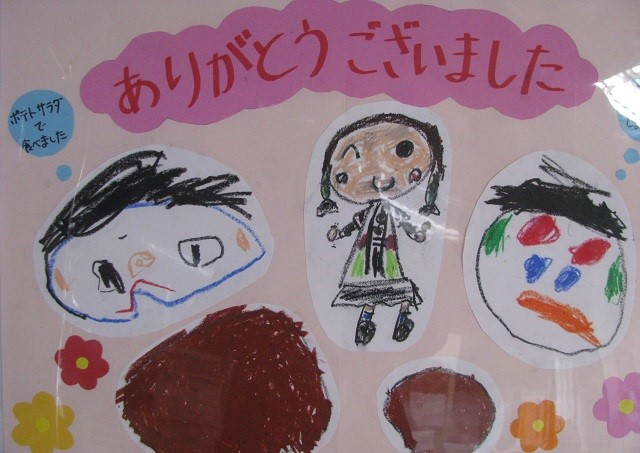 f:id:taishochikusen:20200623094527j:plain