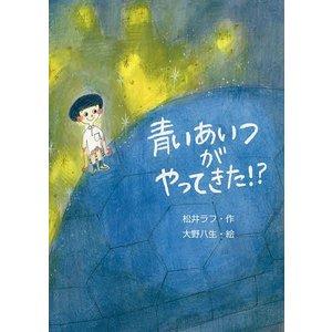 f:id:taishochikusen:20200703152358j:plain