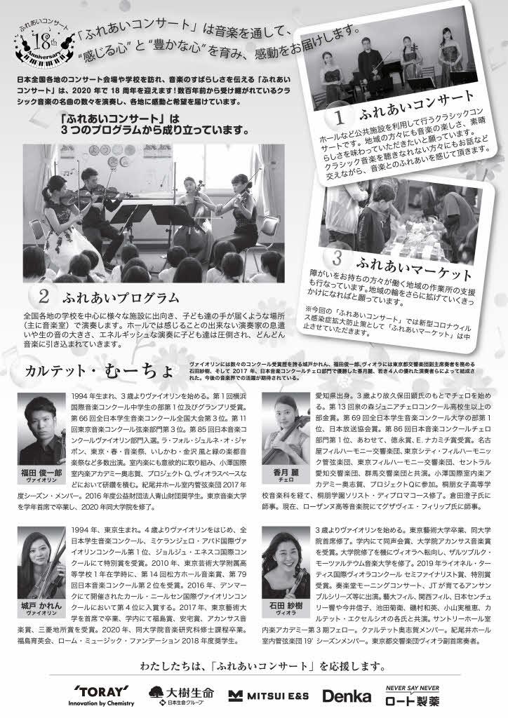 f:id:taishochikusen:20200907142223j:plain