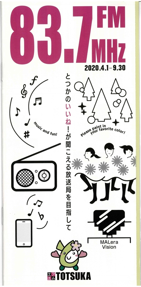 f:id:taishochikusen:20200910110109j:plain