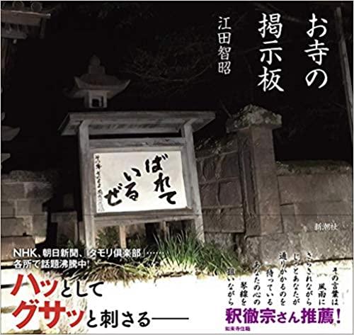 f:id:taishochikusen:20210602115626j:plain