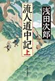 f:id:taishochikusen:20210602115712j:plain