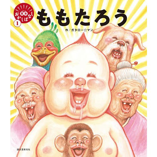 f:id:taishochikusen:20210602115735j:plain