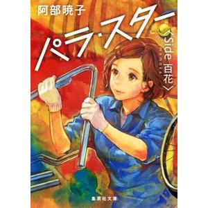 f:id:taishochikusen:20210602115748j:plain