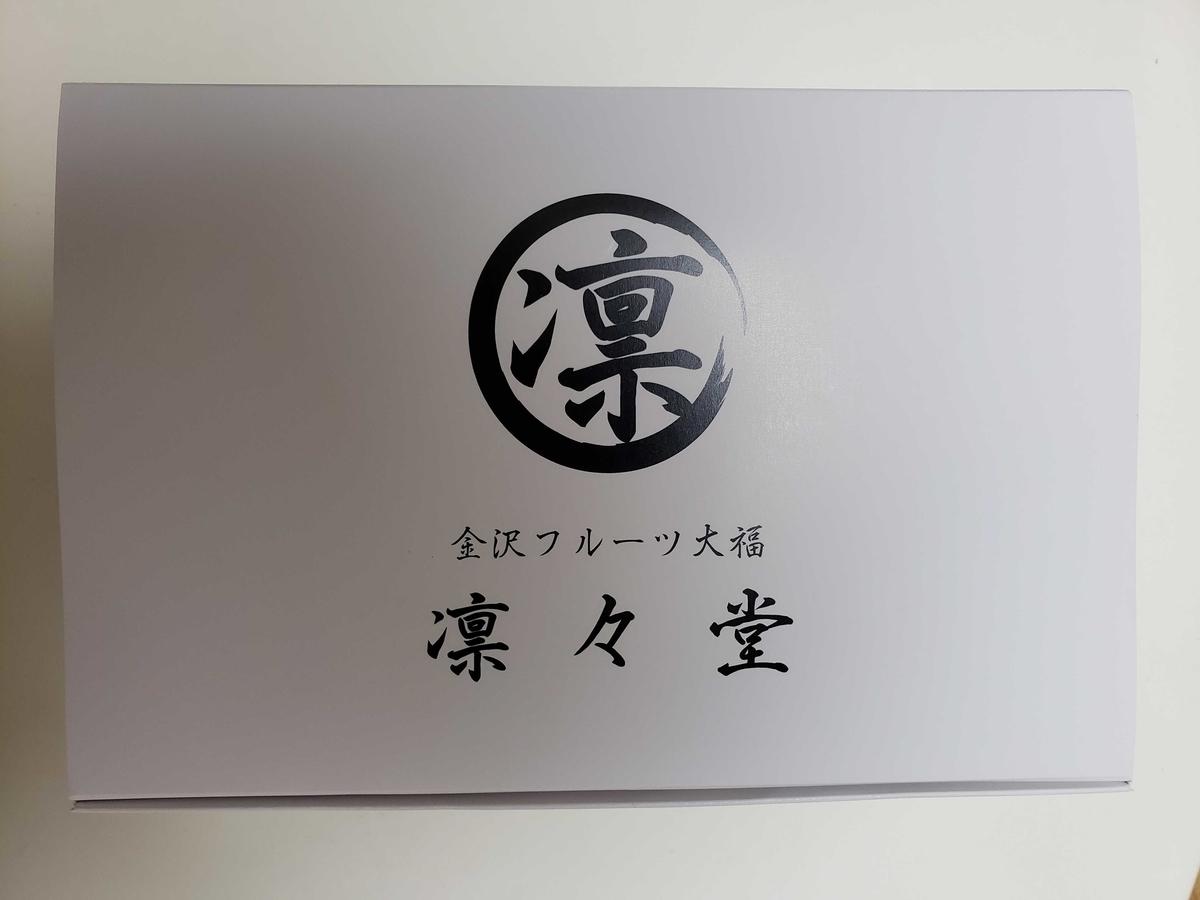f:id:taito-kun:20210304163618j:plain