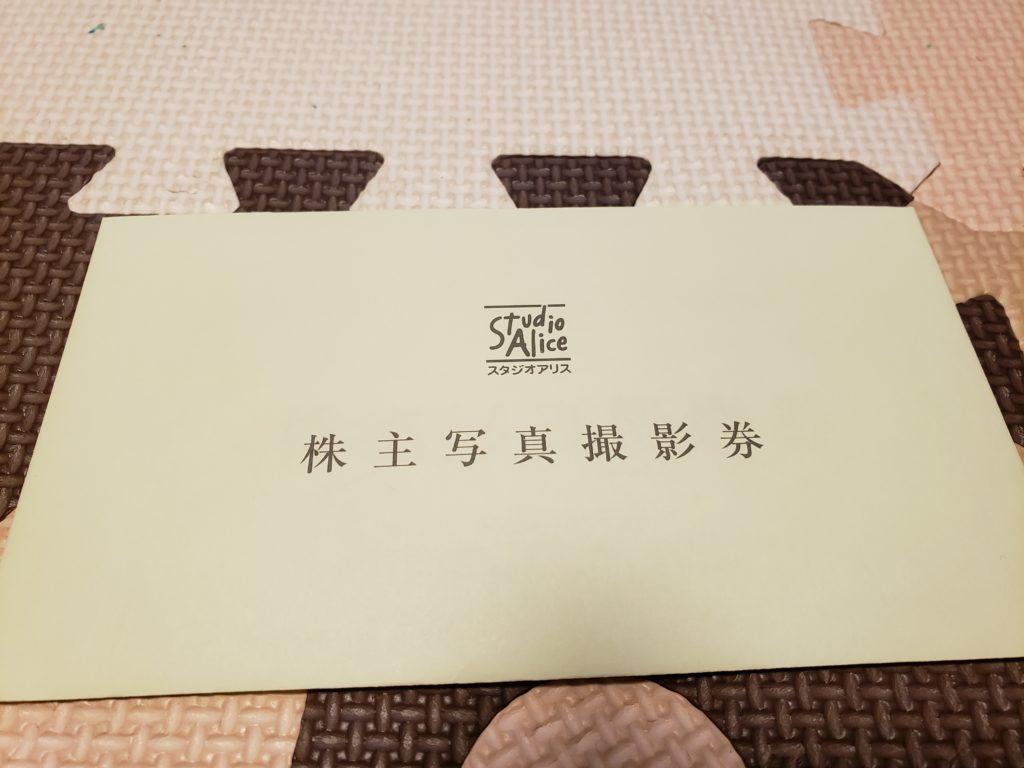 f:id:taito-kun:20210315160216j:plain