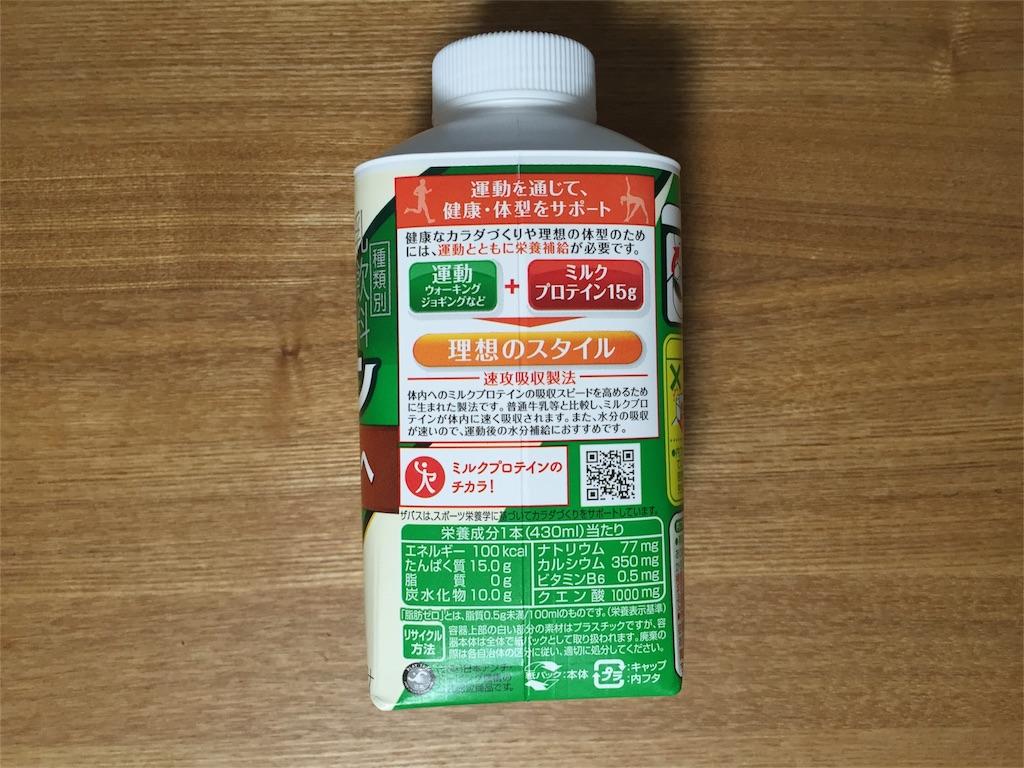 f:id:taito84:20170129132935j:image