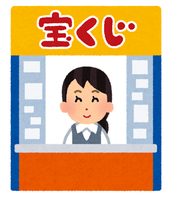 f:id:taito84:20170131223959p:plain
