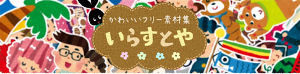 f:id:taito84:20170202181715j:image