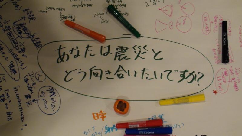 f:id:taiwa-cafe:20110508203501j:image