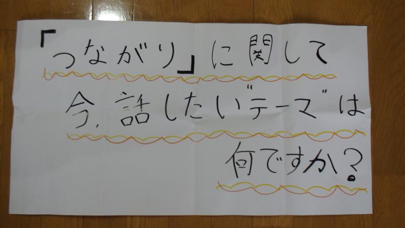 f:id:taiwa-cafe:20110527114032j:image