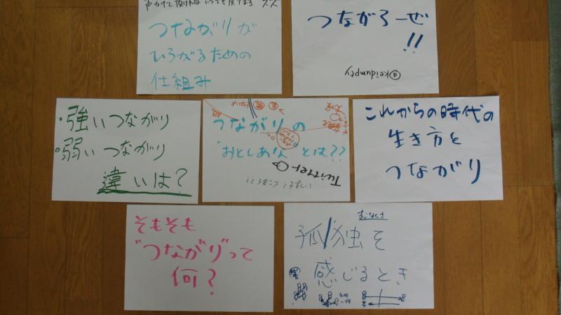 f:id:taiwa-cafe:20110527114115j:image