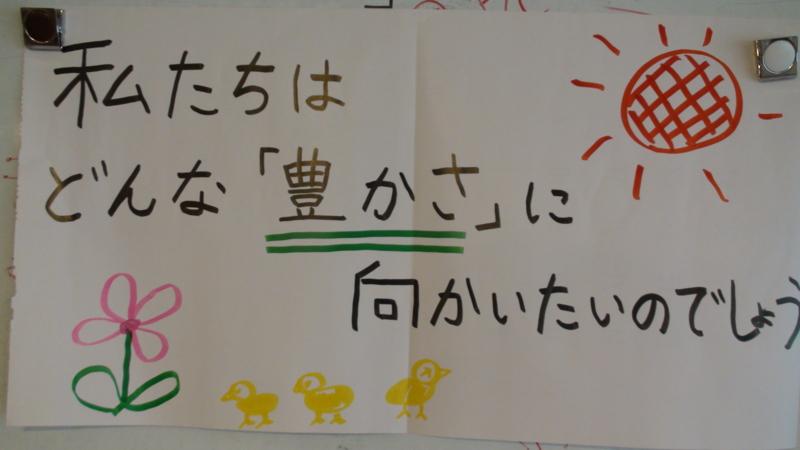 f:id:taiwa-cafe:20110605164651j:image