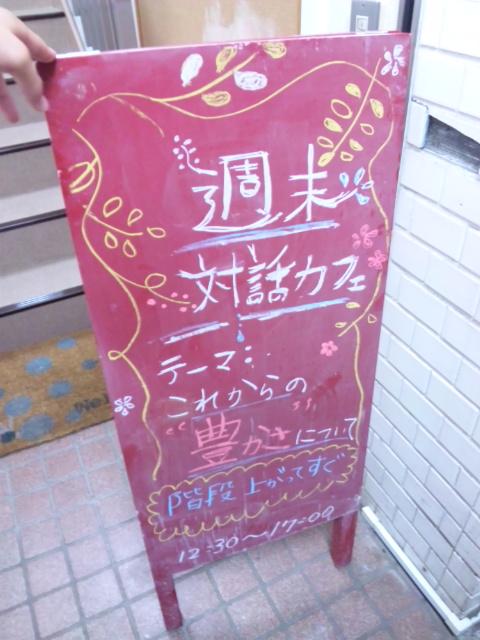 f:id:taiwa-cafe:20110605211900j:image