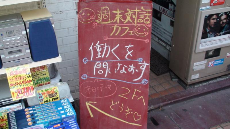 f:id:taiwa-cafe:20110624184219j:image