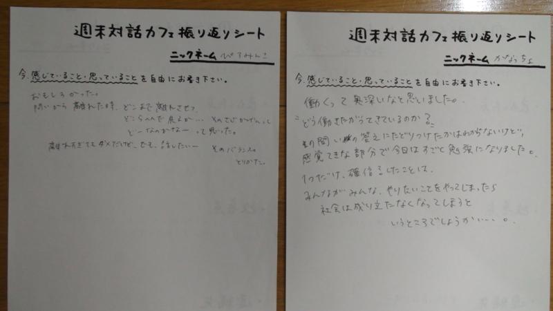 f:id:taiwa-cafe:20110703220211j:image