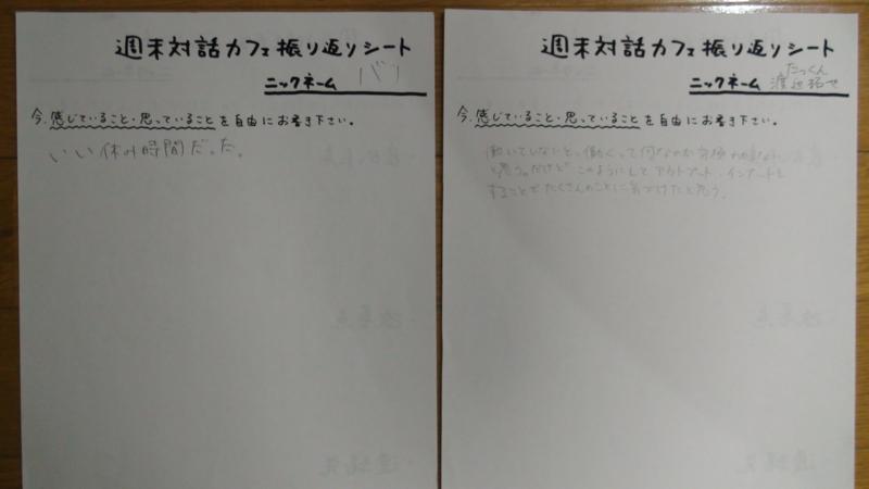 f:id:taiwa-cafe:20110703220307j:image