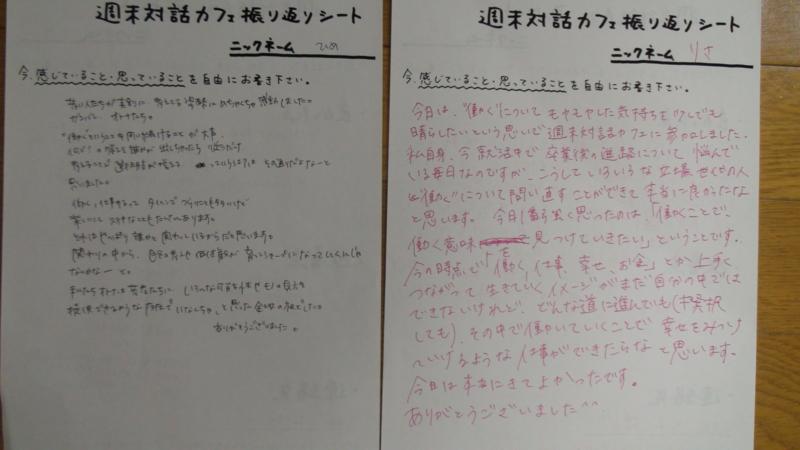 f:id:taiwa-cafe:20110703220438j:image