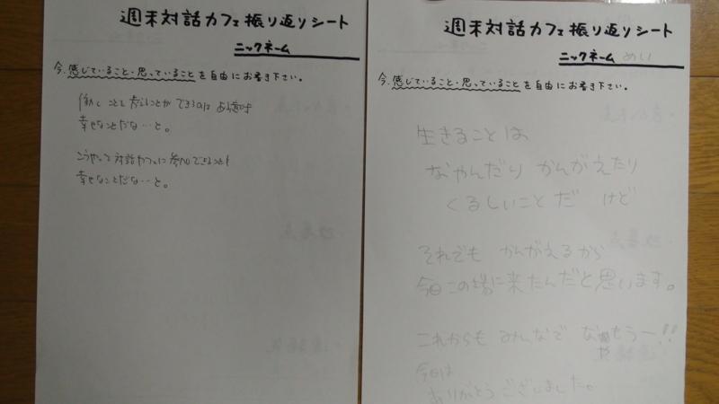 f:id:taiwa-cafe:20110703220507j:image