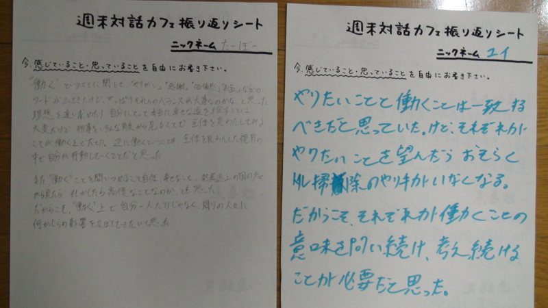 f:id:taiwa-cafe:20110703220538j:image
