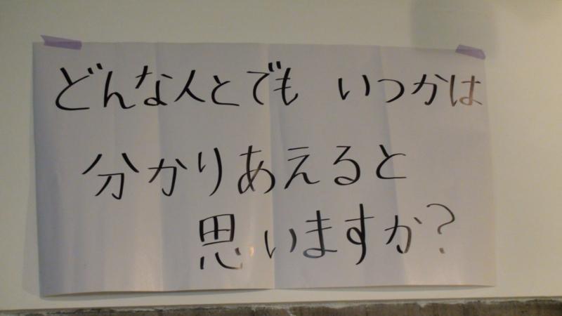 f:id:taiwa-cafe:20110722221257j:image