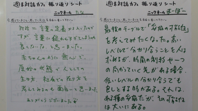 f:id:taiwa-cafe:20110723132442j:image