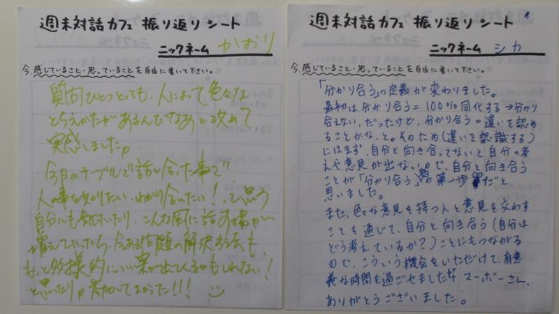 f:id:taiwa-cafe:20110723132700j:image
