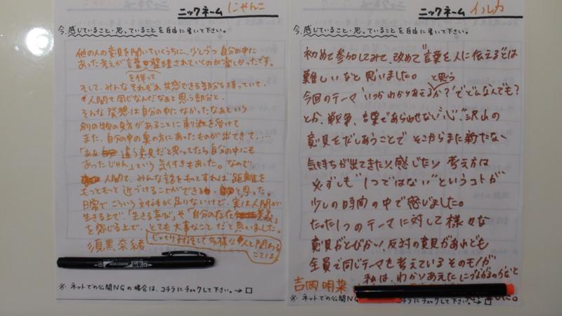 f:id:taiwa-cafe:20110723133130j:image