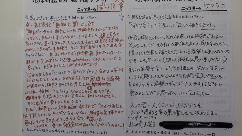 f:id:taiwa-cafe:20110723133334j:image