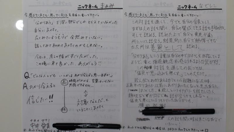 f:id:taiwa-cafe:20110723133427j:image
