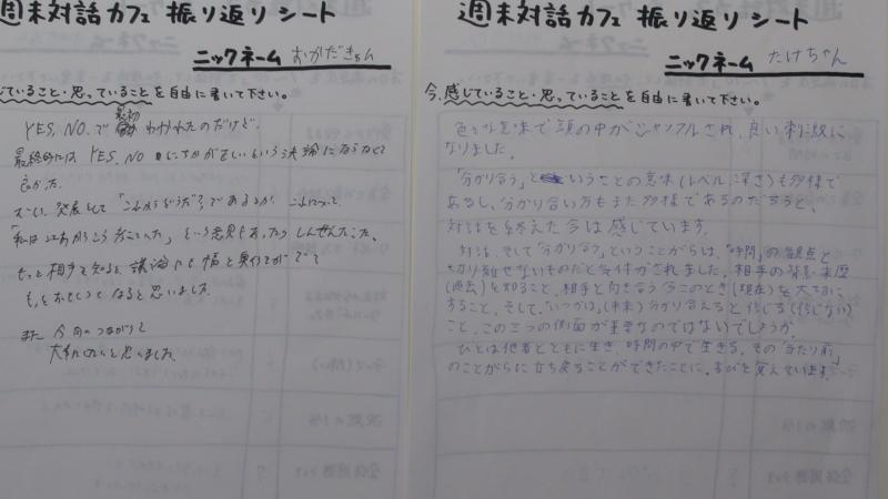 f:id:taiwa-cafe:20110723133505j:image