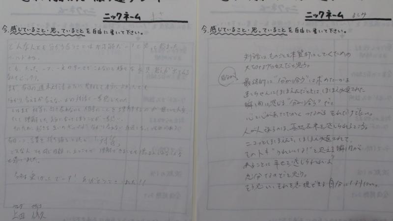 f:id:taiwa-cafe:20110723133550j:image
