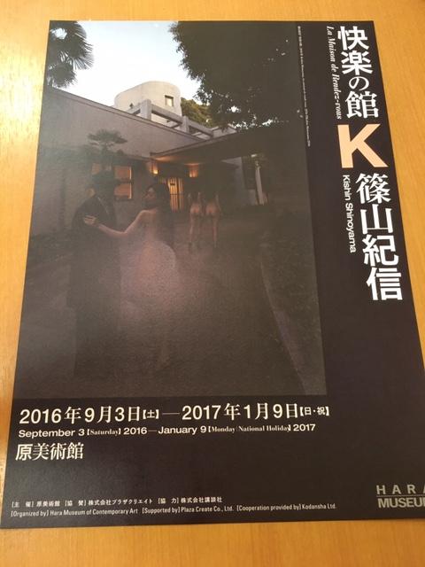 f:id:taiwahen:20161016071432j:plain