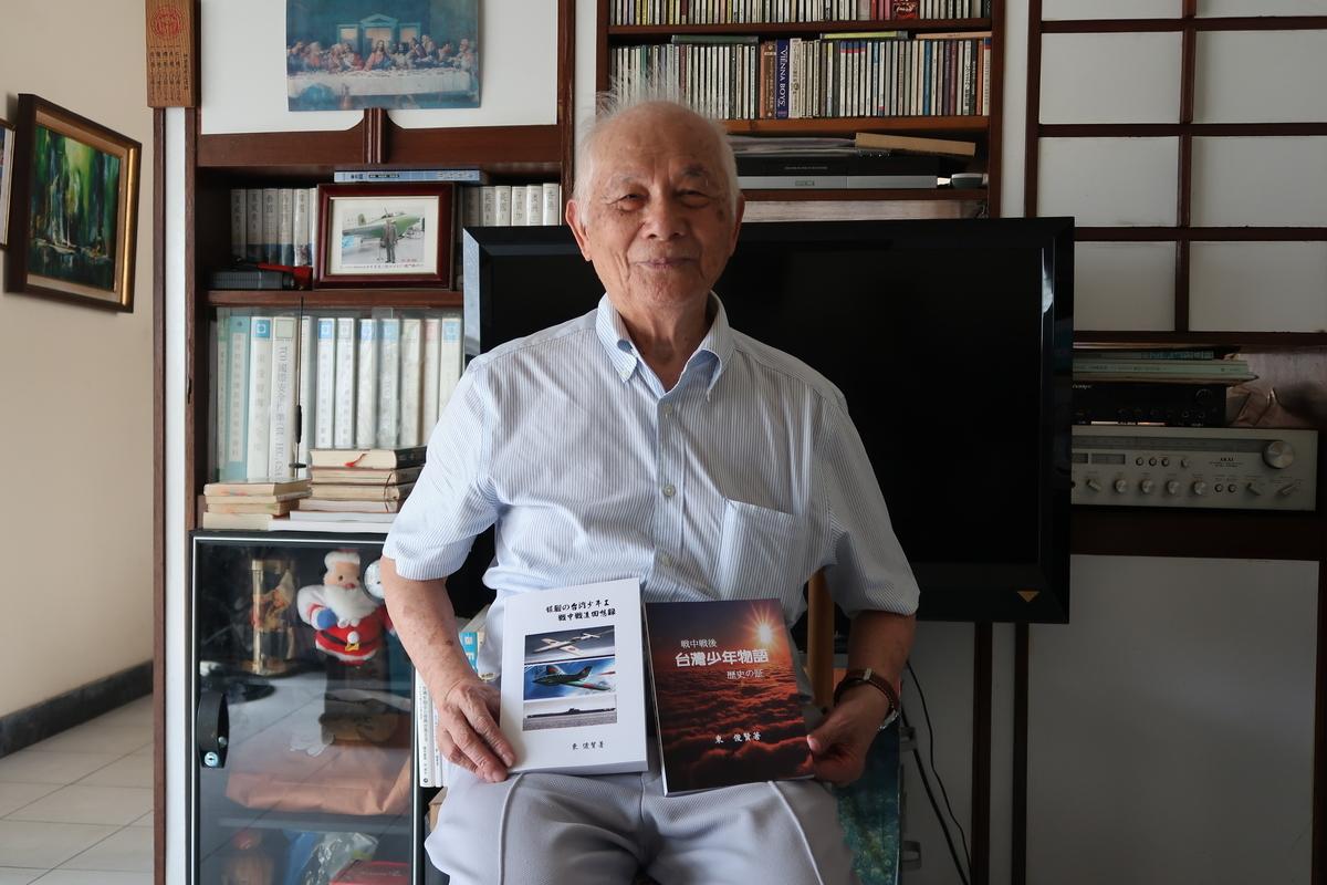ライブ配信のお知らせ】戦後75周年特別企画「台湾の日本語世代に訊く ...