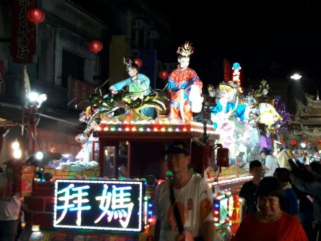 f:id:taiwaninaka:20190426110522j:image