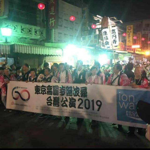 f:id:taiwaninaka:20190428031416j:image
