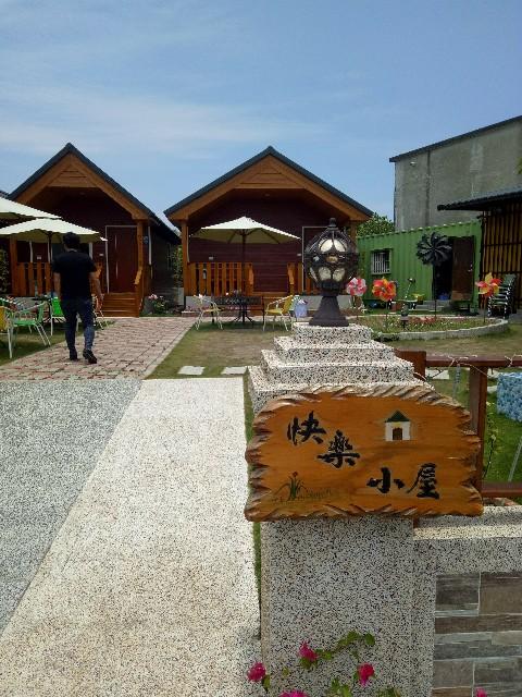 f:id:taiwaninaka:20190510112002j:image