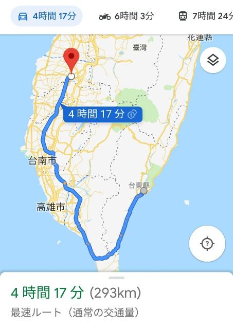 f:id:taiwaninaka:20190514143247j:image