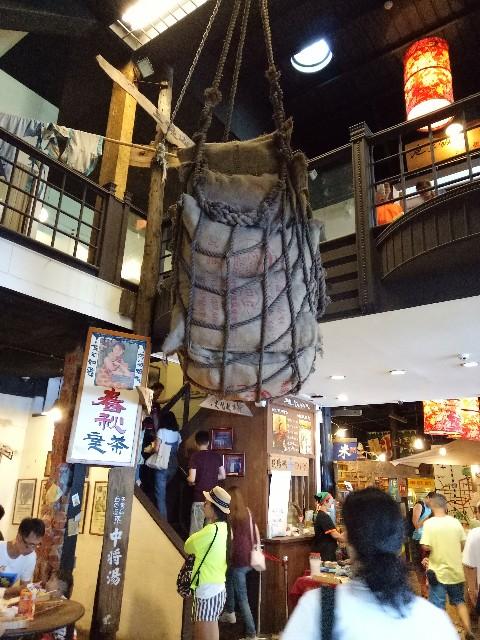 f:id:taiwaninaka:20190514150812j:image
