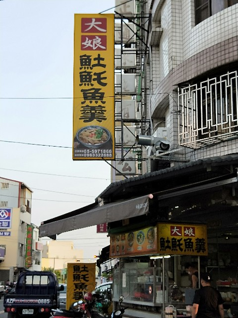 f:id:taiwaninaka:20190515231757j:image