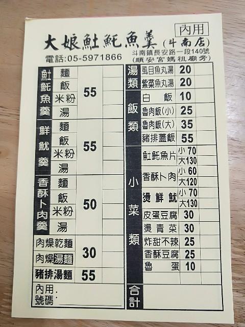f:id:taiwaninaka:20190516022812j:image