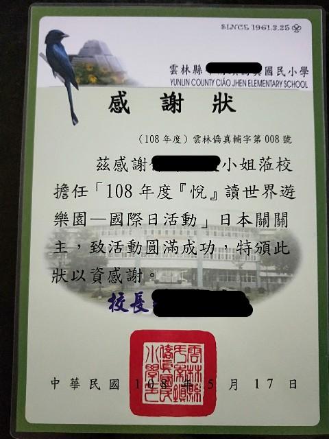 f:id:taiwaninaka:20190517164837j:image