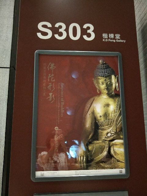 f:id:taiwaninaka:20190520093630j:image
