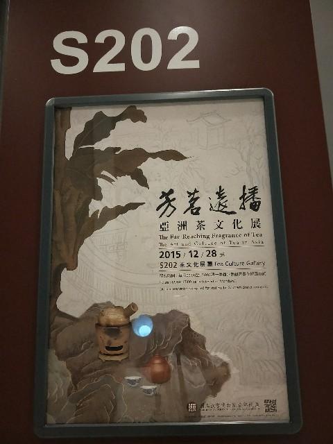 f:id:taiwaninaka:20190520094001j:image