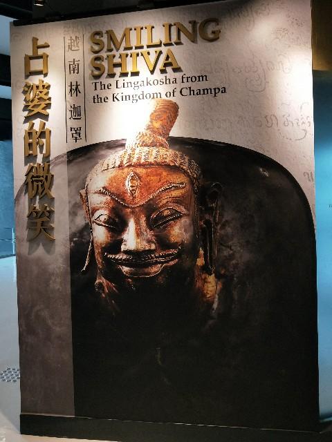 f:id:taiwaninaka:20190520094022j:image
