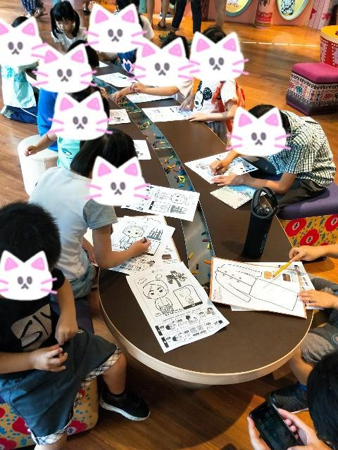 f:id:taiwaninaka:20190520100051j:image