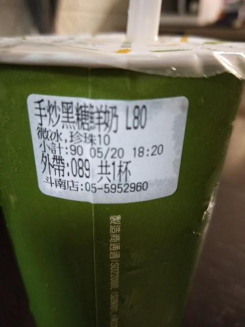 f:id:taiwaninaka:20190522091019j:image